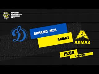 LIVE! Париматч МХЛ МХК Динамо МСК - Алмаз (  19:00)