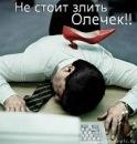 Фотоальбом Olga Fadeeva