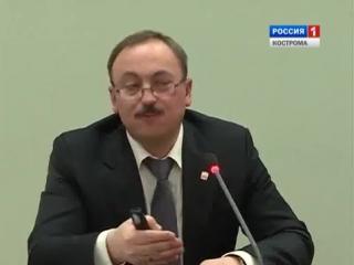 """ГТРК """"Кострома"""": Костромичи могут по-новому использовать средства материнского капитала"""