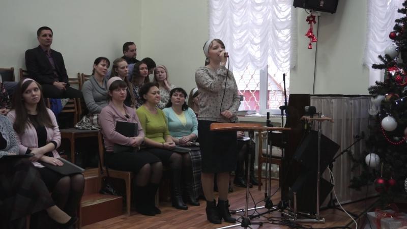 Молитва Мария Глубоченко О Вельгус