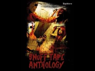 Snuff Tape Anthology (2016)