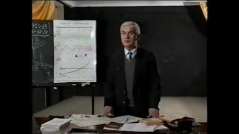 Пушкин и Россия ч 2 из 2 .Зазнобин В. М. 1997. 01. 24