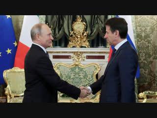 Путин и Конте проводят пресс-конференцию по итогам встречи