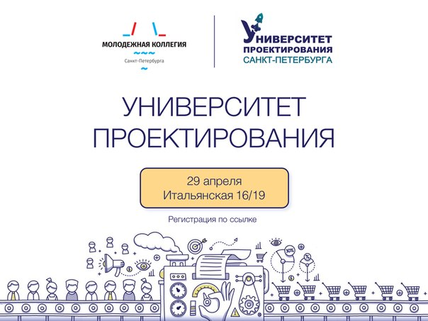 Удаленная работа в спб проектирование скачать игры через торрент freelancer 2 на русском языке
