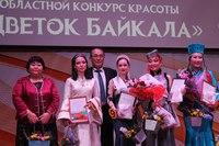 Областной конкурс Красоты Цветок Байкала - 2018