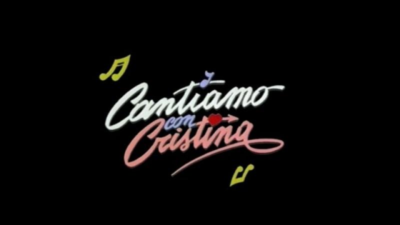 Cantiamo Con Cristina Puntata Del 29 Novembre 1992