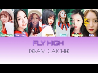 [FSG FOX] Dreamcatcher - Fly high _рус.саб_