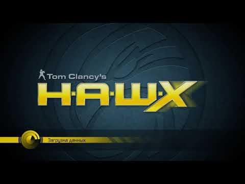 HAWX, Последние операции и Эпилог, Операция Мнарх