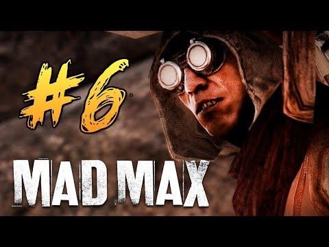 Mad Max 6 - Крепость Брюхореза