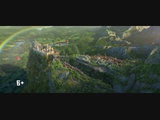 Снежная королева_ Зазеркалье - Официальный трейлер (HD)