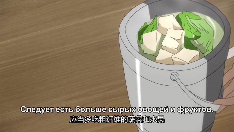 [Cupid's Chocolates] Купидонов шоколад - Season 2 - 01 (русские субтитры)
