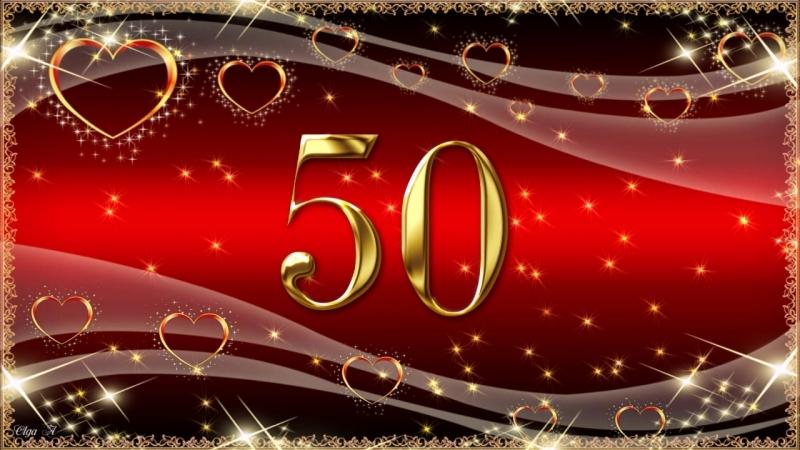 Видео Поздравления С 50 Лет Женщине