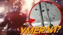 ОБЗОР ВСЕХ СЦЕН ПОСЛЕ ТИТРОВ - ЧЕЛОВЕК-МУРАВЕЙ И ОСА / Marvel