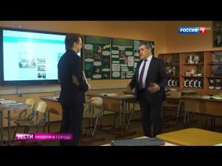 Исаак Калина: у всех школ в Москве сегодня равные возможности