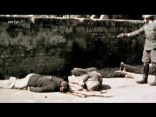 Дивизия СС Дас Райх - Кровавый след через Францию