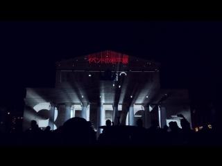 Фестиваль Круг света 2018. БИ-2 feat. Oxxxymiron - Пора возвращаться домой