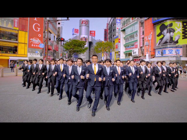 WORLD ORDER HAVE A NICE DAY Shibuya Ver.