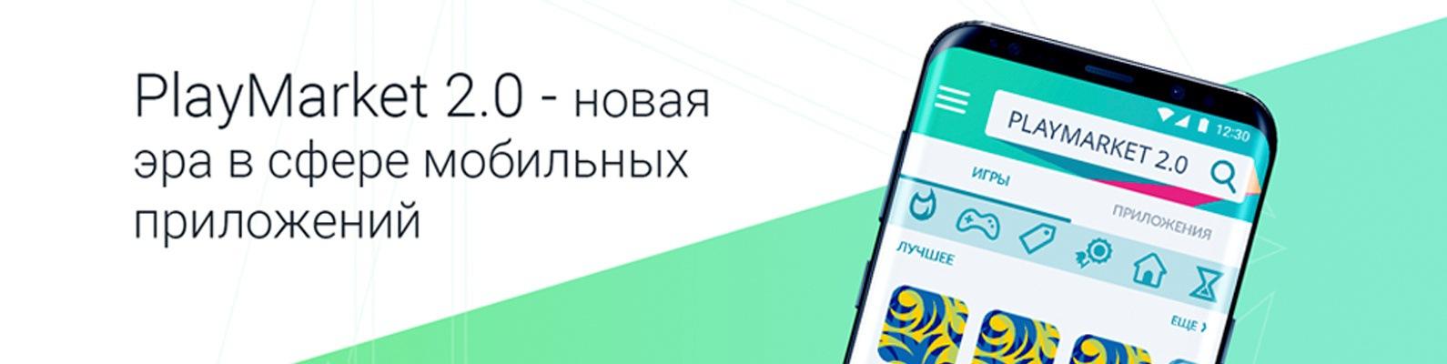 dao playmarket bitcointalk)