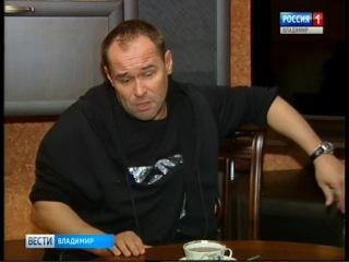Максим Аверин во Владимире