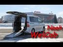 Обзор Toyota Noah Welcab Slope без пробега по РФ