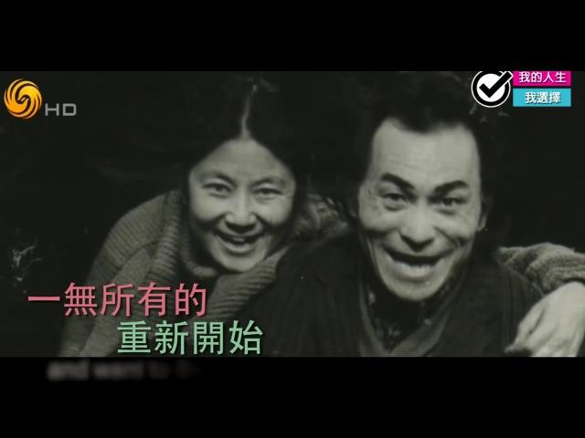 Самый удивительный старик в мире Amazing old man Wang Deshun