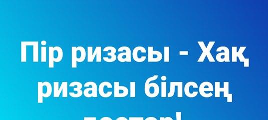 Онлайн казино svoi-dohod.ucoz.ru сайтындағы табыс