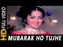 Mubarak Ho Tujhe Ae Dil Lata Mangeshkar Raja Jani 1972 Songs Dharmendra Hema Malini Helen
