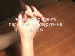 Полный комплекс упражнений. ЛФК для пальцев кисти / Exercise therapy for fingers