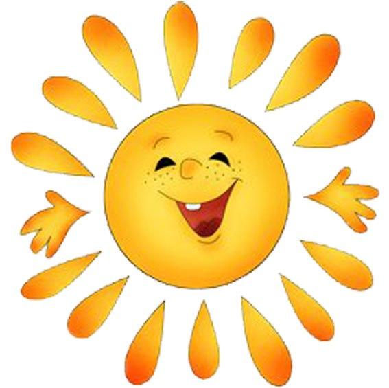 Солнышко картинка для детей анимация