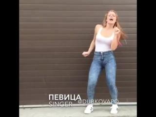 УНИКУМ. Как танцуют девочки в клубе.