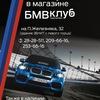 Зенит Авто - Автозапчасти и АвтоТехЦентр