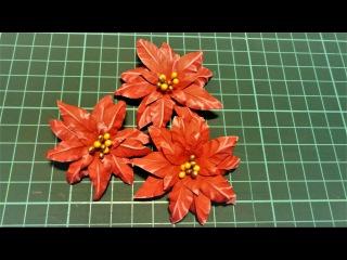 Пуансеттия. МК цветы из бумаги. Скрапбукинг, ч.13