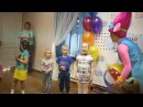 Детский праздник без хлопот Праздник Тролли