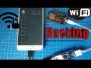 Глушилка спаммер на ESP8266 карманный вай-фай джаммер Wi-fi hacking ESP server jammer