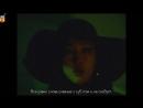 JAM | [MV] Ashmute - Scenery (рус.саб)