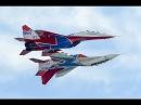 Супер клип 👍👍👍 Высший пилотаж Пилотажная группа СТРИЖИ Я ЛЕТЧИК исп Н Анисимов
