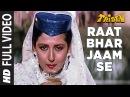 Raat Bhar Jaam Se Full HD Video Song | Tridev | Sunny Deol, Sonam