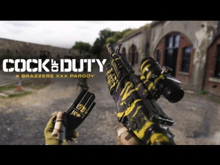 Cock of duty xxx parody (teaser trailer 2016)