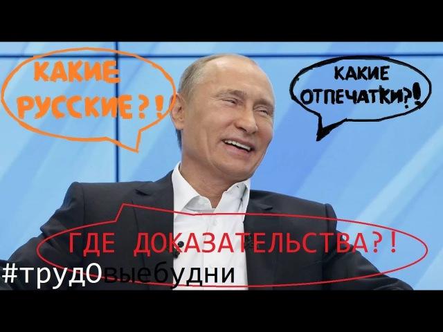 Путин шутит лучше КВН Подборка острых цитат Путина