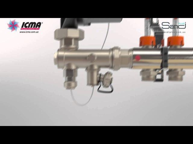 Инструкция по монтажу коллекторов теплого пола и радиаторного отопления ICMA SANDI
