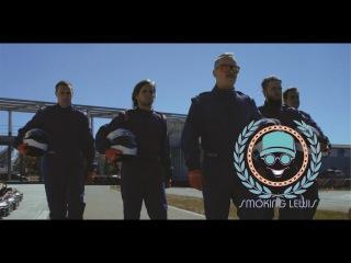 Leroy Kutner & The Gravity - Smoking Lewis (tribute to Hamilton)
