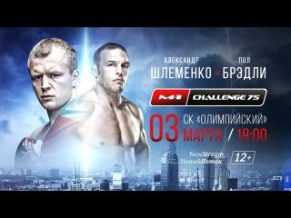 M-1 Challenge 75: Александр Шлеменко против Пола Брэдли, официальное промо