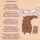 Артём Дорошенко фото №2