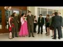 Кремлёвские курсанты - 117 серия