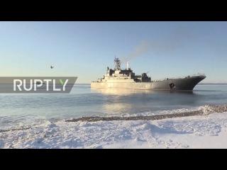 Арктическая экспедиция Северного флота