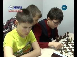 ТРК Тобольское время про открытие в городе нового шахматного клуба
