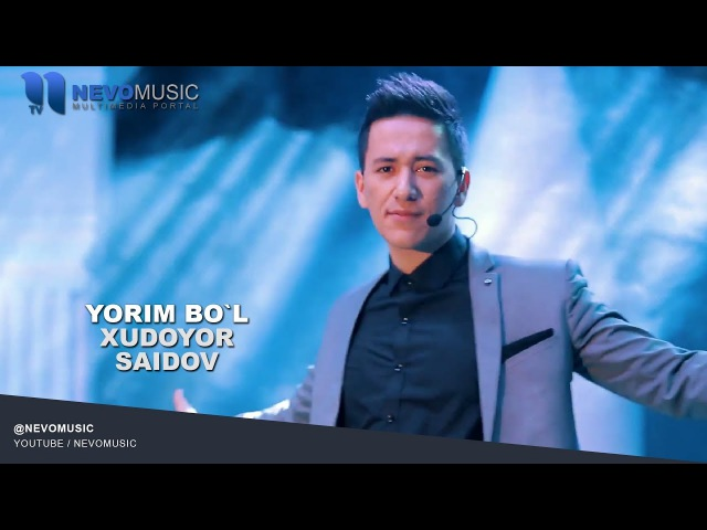 Xudoyor Saidov - Yorim bo`l | Худоёр Саидов - Ёрим бул (concert version)