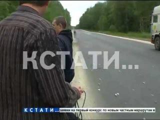 легковушка протаранила и перевернула автобус с пассажирами, но при этом никто н ...