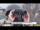 Закон про деокупацію Донбасу опублікований у газеті Голос України