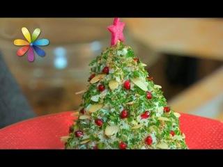 Салат на Новый год: новогодняя елка – Все буде добре. Выпуск 1139 от